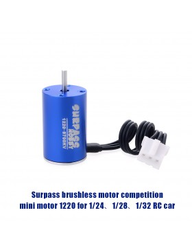 1220 sensorless brushless motor
